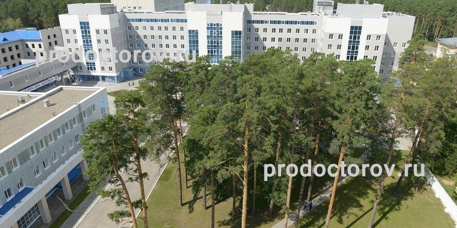Иркутск поликлиника 17 регистратура телефон