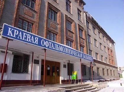 Детская хирургическая больница в саратове