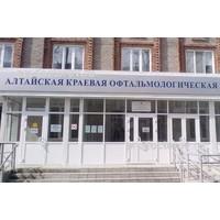 Медицинские центры в г. казани