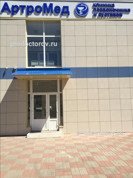 Адрес детской областной больницы в витебске