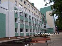 Что будет с поликлиниками в белгороде в 2018 году