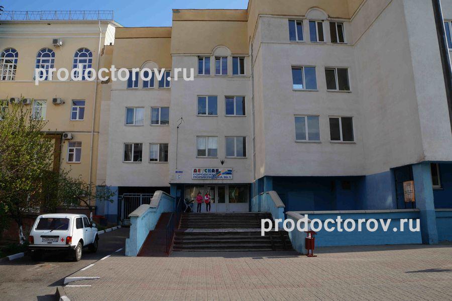 Поликлиники челябинска калининского района номер 5