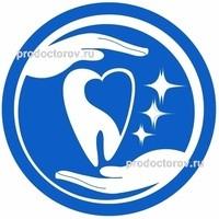 Запись к врачу зубному через интернет стерлитамак