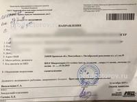 Адрес кожвендиспансера в брянске