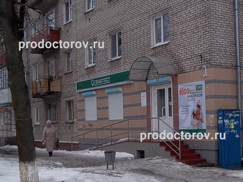 Калуга стоматология московская отзывы