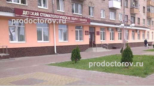 Лгок поликлиника регистратура весенний