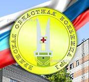 Республиканская клиническая больница имени н.а семашко