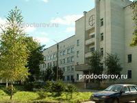 Заявка на кредит в газэнергобанке кимовск