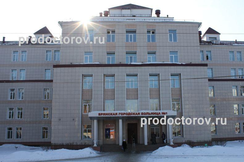 Клиника аскон нижний новгород официальный сайт