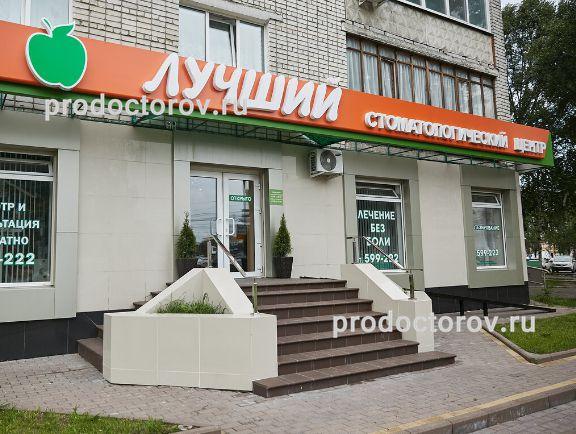 Октябрьская, 79 в Брянске — 2ГИС | 434x576