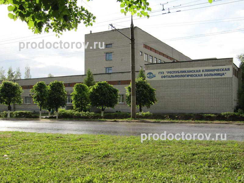 Список больниц по московской области