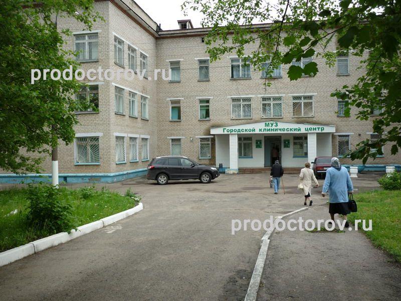 Медицинские центры петроградский район