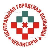 Адрес больницы им. филатова