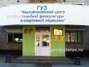 вакансии центров социальной реабилитации