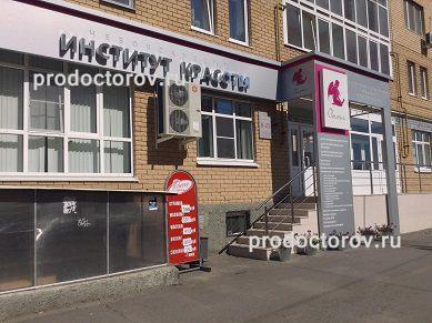 Радиесс Улица Плеханова Чебоксары