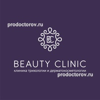 Клиника трихологии и дерматокосметологии «Beauty Clinic», Челябинск - фото