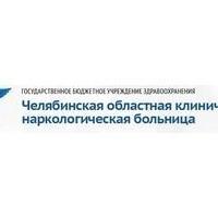 Наркология 40 лет московские наркологические клиники тюмень