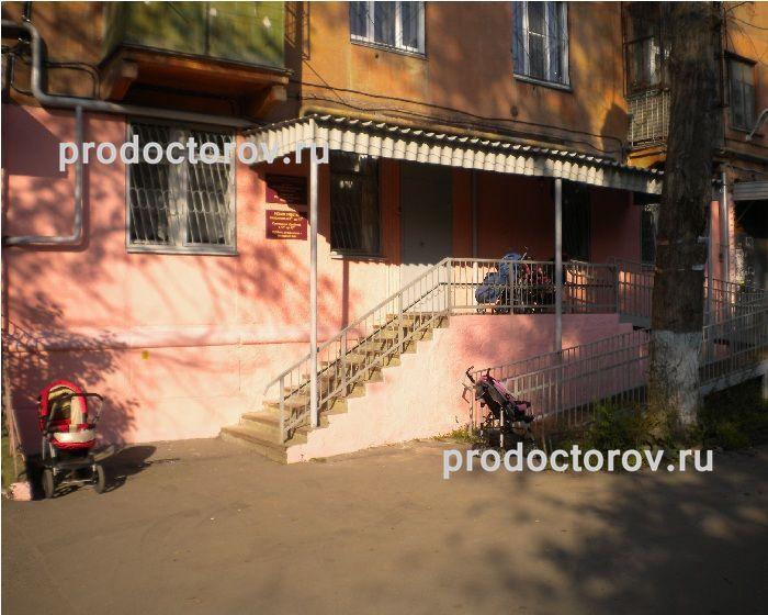 Ачинская городская детская больница сайт