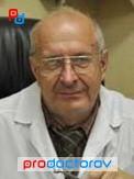 Наркологии череповца наркологическая клиника в красноярске