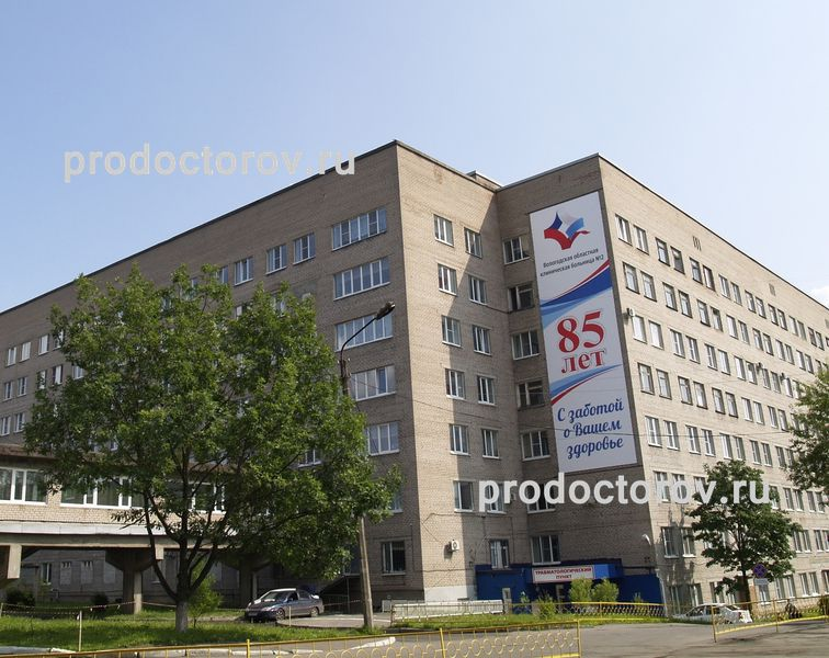 Цены и ветеринарные клиники минска заводской район