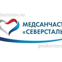 Детская поликлиника 2 великий новгород расписание участков
