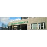 Детская поликлиника харьковский проезд