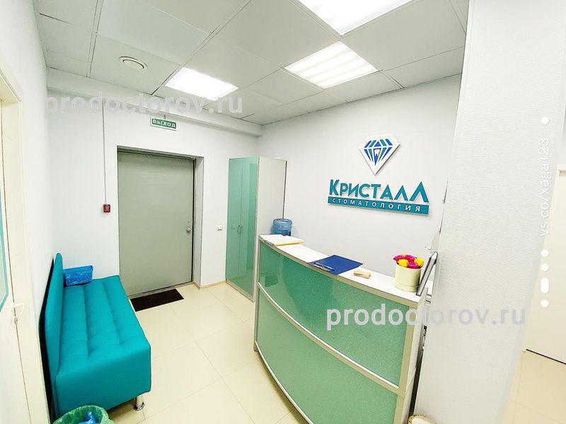 Северная стоматология+, улица Раахе, 4, Череповец — 2ГИС