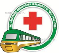 Больница 9 вакансии медсестер в 9 детской