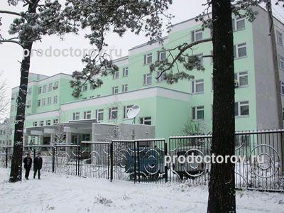 Белебей центральная районная больница