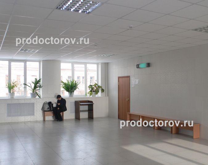Орловская стоматологическая поликлиника ул герцена