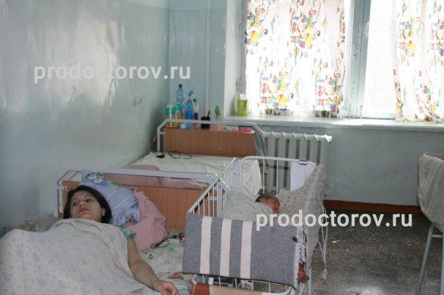 родильные дома город белгород выбрана, дом подготовлен