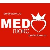 Картинки по запросу medlux75.ru