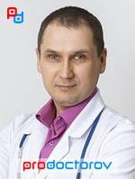 Детский сексопатолог в детских поликлиниках и больницах в орджоникидзевском районе екатеринбург