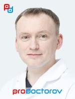 Гомзин Игорь Валерьевич, - Екатеринбург
