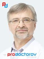 Чудаков Владислав Борисович, - Екатеринбург