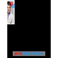 Психотерапевт в поликлинике екатеринбург профессия семейный психолог