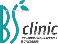 Клиники свердловской области по лечению заболевании суставов субхондральный склероз суставных поверхностей-левая кисть