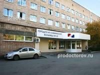 Больница им.сперанского филиал 1 в москве
