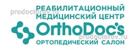 Клиника «OrthoDoc's» на Валека, Екатеринбург - фото