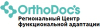 Клиника «OrthoDoc's» на Валека