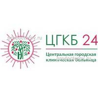 Адрес московской городской больницы 60