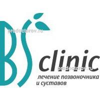 Медикаментозное лечение при хондрозе грудного отдела