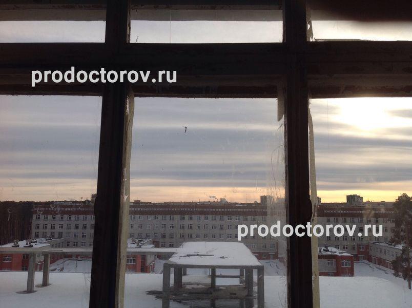 Поиск врача в новосибирске