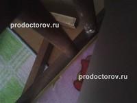 Городская больница 2 город прокопьевск