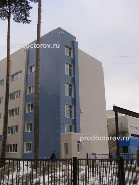 Операционное отделение больницы предназначено