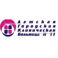 Городская поликлиника 4 сургут женская консультация запись на прием