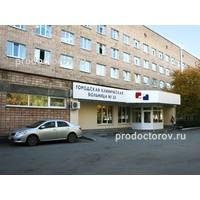 Детская больница 2 в г. москве