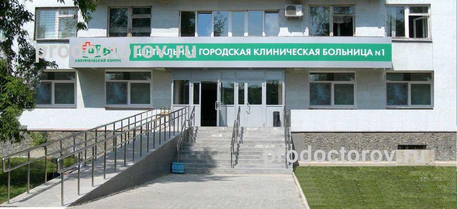 Г волгоград городская клиническая больница скорой медицинской помощи 25