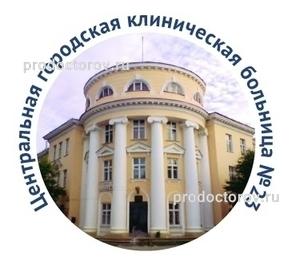 Консультация лор врача москва