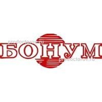 Детская поликлиника 63 профсоюзная регистратура